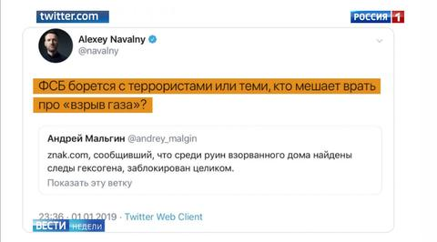 Навальный попытался хайпануть на магнитогорской трагедии
