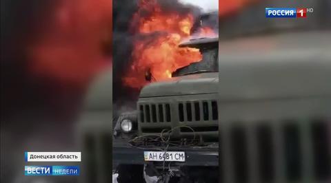 Украинские солдаты атаковали машину, которую невозможно было спутать с военной