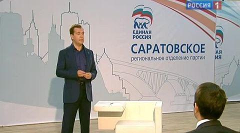 Дмитрий Медведев посетил Приволжье