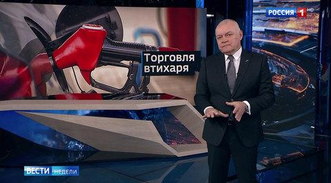 Украина стала американской колонией, но втихаря закупается в России