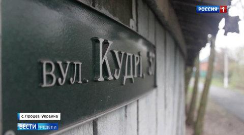 Киев променял Кудрю на Маккейна