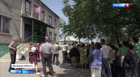 Донбасс ждет шага навстречу со стороны Киева