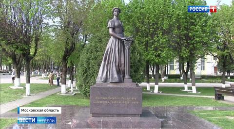 История княгини Шаховской, которой благодарны Россия и Франция