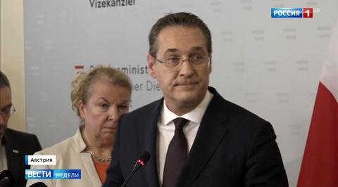 Курительные смеси и специальный тренинг: вице-канцлера Штрахе превратили в другого человека