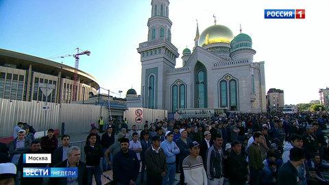 Как мусульмане России отметила Ураза-байрам