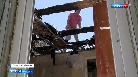 200 снарядов и 400 мин: Киев взялся за Донбасс с новой силой