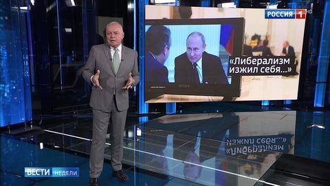 Киселёв посмеялся над пропагандистскими натяжками Туска
