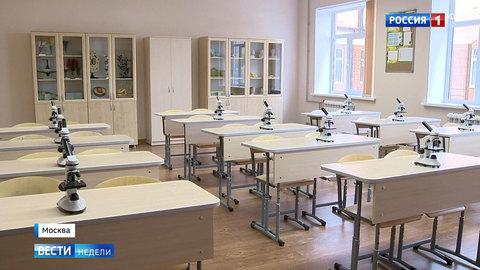 В России откроются 170 новых школ