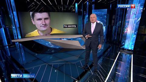 Киселёв: это не оппозиция, а смутьяны