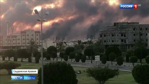 Дроны хуситов атаковали НПЗ Saudi Aramco