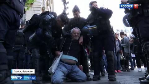 В ходе несогласованной акции протеста в Париже задержаны более ста человек