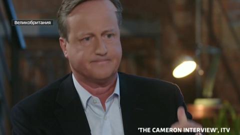 Кэмерон вспомнил, как Джонсон признался, что не верит в Brexit