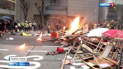 Протесты испортили Гонконг