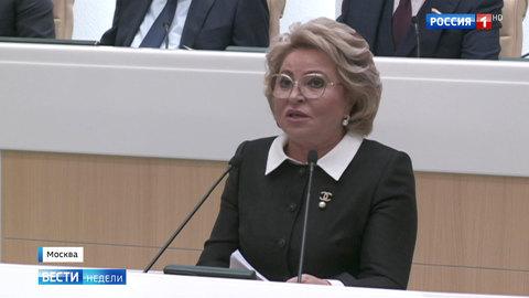 Матвиенко попросила сенаторов чаще встречаться с людьми