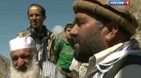 Афганистан: необычные туристы