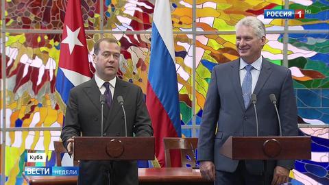 Медведев: наши кубинские друзья рассчитываются по долгам