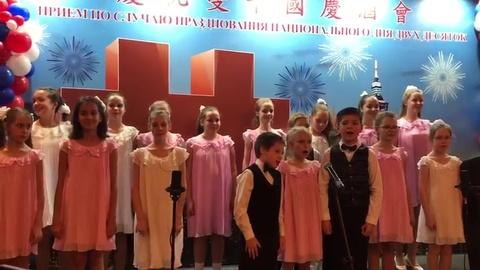 Большой Детский хор ВГТРК – Песенка про паровозик (на китайском языке)