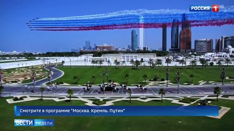 Встреча Путина в Абу-Даби походила на День Победы