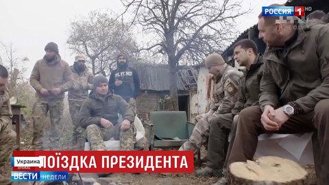 Разговор на русском: Зеленский и атошник выясняли, кто круче
