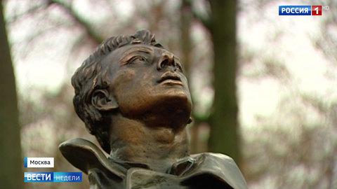 На могилах Баталова и Караченцова открыли памятники