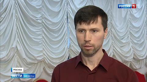 Денис Лисов: самое главное для меня – дать детям будущее