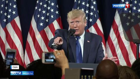 Схватка за власть в США: успешная оборона Трампа и