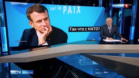 Киселёв указал на ошибку Макрона