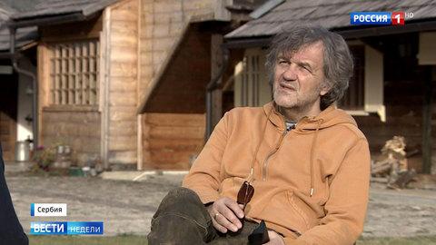 На свое 65-летие Кустурица приехал в Россию