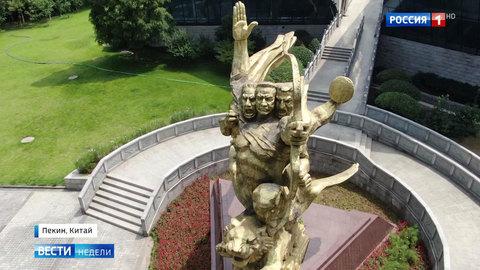 Китай помнит советских героев