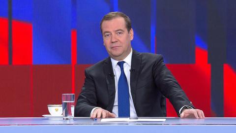 Разговор с Дмитрием Медведевым. Эфир от 05.12.2019 (12:00)