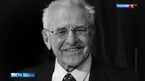 Умер бывший министр печати СССР Михаил Ненашев