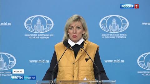 Мария Захарова поддержала акцию в защиту журналистов агентства Sputnik