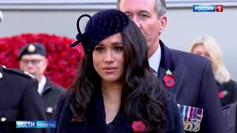 Меган Маркл разрушила британскую королевскую семью