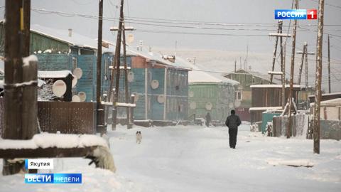 Оттепель по-якутски: минус 47 и 70% влажности