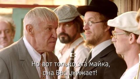 Одесский пароход. Возможно, вы культурнее нас всех