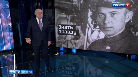 Альтернативная история: Освенцим освободили американцы и украинцы