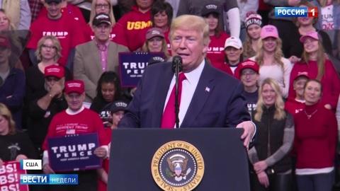 Трамп попробует убедить американцев оставить его на посту