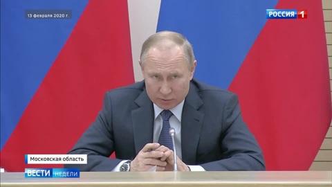 Путин разрушил модель с одной доминирующей державой