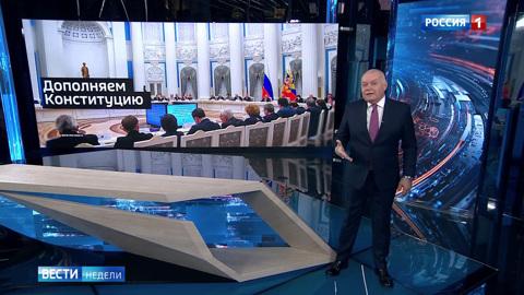 Киселёв: Россия на общем фоне — оазис стабильности
