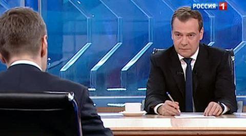 Медведев дал оценку 2012 году