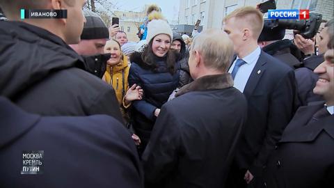 Возьмите меня замуж! Что невеста из Иванова написала на фото для Путина