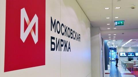 На фоне встречи в Женеве рубль дорожает