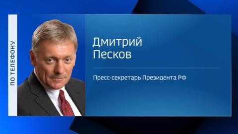 Путин обратится к гражданам в связи с коронавирусом