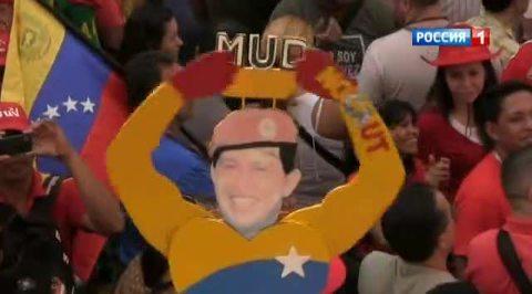 Венесуэла с Чавесом и без