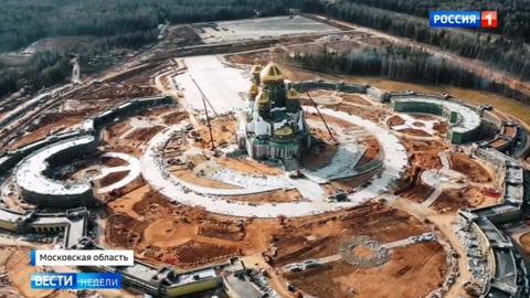 Главный храм Вооруженных сил России вобрал в себя все лучшее