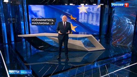 Киселёв описал происходящее фразой Черномырдина