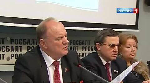 Геннадий Зюганов: поведение Минобразования - диверсия против всего русского