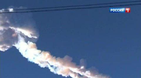 Метеорит ослепил Челябинск