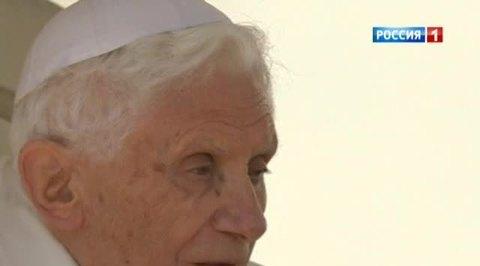 Папа римский улетел от скандала