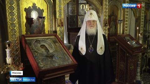 Патриарх Кирилл провел автомобильный крестный ход